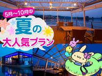 【洋風屋形船】三隈川名物・屋形船を山陽館オリジナル『洋風屋形船』でクルージング&ディナー♪