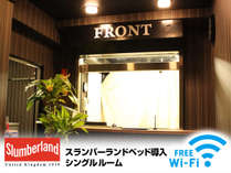 ホテルリブマックスBUDGET川崎駅前の施設写真1
