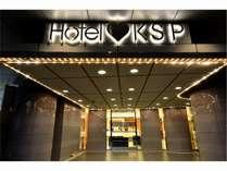ホテルKSP【川崎溝の口】の写真