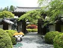 高野山温泉 福智院の施設写真1