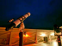 【オープン2周年◇記念企画】<先着20名様>屋上天文台へご招待〜夏の北湯沢で満天の星空を天体観測