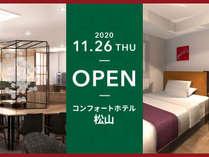 コンフォートホテル松山(2020年11月26日新規開業)の施設写真1