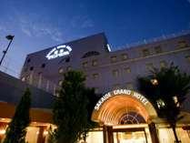 坂出グランドホテルの写真