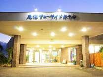 あしずり温泉郷 足摺サニーサイドホテルの写真