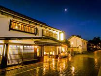 津和野のお宿 よしのや の写真