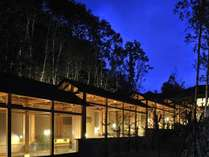 白金温泉郷 森の旅亭びえいの写真