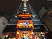 アパホテル<六本木駅前>の写真