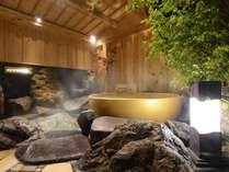 日本旅館 器 別府鉄輪の施設写真1