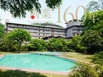 城崎温泉 西村屋ホテル招月庭(しょうげつてい)の施設写真1
