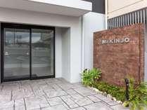 Mr.KINJO in URUMA<うるま市>の施設写真1