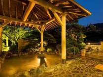 伏尾温泉 不死王閣~大阪市内から30分・露天風呂が自慢の宿~の施設写真1