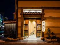 天然温泉 凌雲の湯 御宿 野乃 浅草(ドーミーインチェーン)の施設写真1