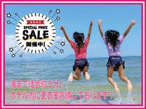 ホテル&リゾーツ 佐賀 唐津 -DAIWA ROYAL HOTEL-の施設写真1