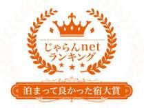 維新志士ゆかりの宿 松田屋ホテルの写真