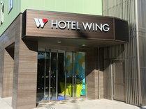 ホテルウィングインターナショナルセレクト東大阪楽天トラベル