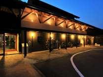 山香温泉 風の郷 の写真