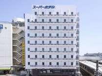 スーパーホテル戸塚駅東口料金