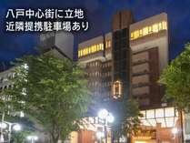 ホテルグローバルビュー八戸の写真