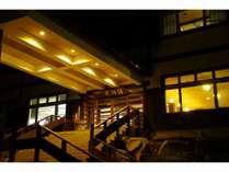 雨飾荘の施設写真1