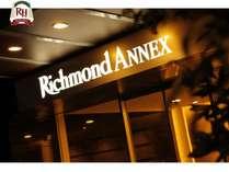 リッチモンドホテル宇都宮駅前アネックスの写真