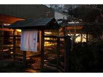 富士山ゲストハウス掬水の施設写真1