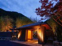 湯山荘 阿讃琴南の写真