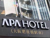アパホテル<大阪肥後橋駅前>の写真