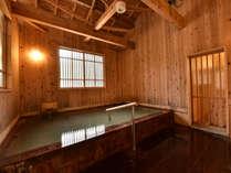 泥湯温泉 奥山旅館の施設写真1