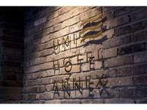 UMIHOTEL ANNEXの施設写真1