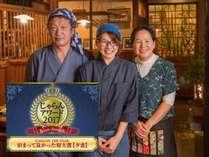 御宿 一富士の施設写真1