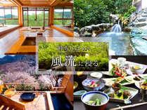 吉野の絶景を一人占め 景勝の宿 芳雲館 の施設写真1