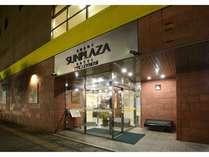 奄美サンプラザホテルの施設写真1