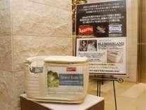 ホテルサンルートソプラ神戸アネッサの施設写真1