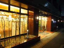 嵯峨グレースホテルの施設写真1