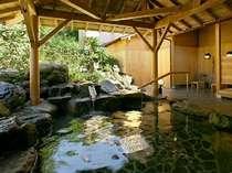 よもぎひら温泉 和泉屋の写真