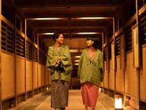 天然温泉 ホテル&リゾートみどりの郷の施設写真1