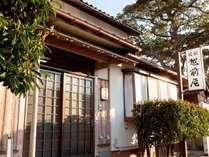 民宿 越前屋の写真