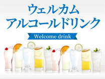 センターホテル三原 瀬戸内シーサイド(BBHホテルグループ)の施設写真1