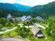 トヨタ白川郷自然学校の写真