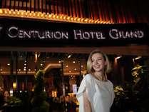 センチュリオンホテルグランド赤坂の施設写真1
