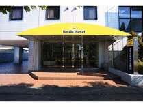 スマイルホテル掛川の施設写真1