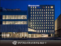 ダイワロイネットホテルぬまづの写真