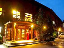 美山町自然文化村 河鹿荘の写真