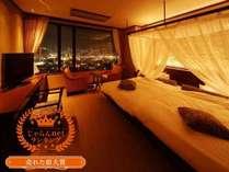 稲佐山温泉 ホテルアマンディの施設写真1