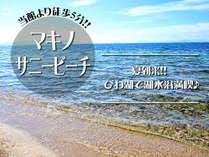 湖魚民宿吉平の施設写真1