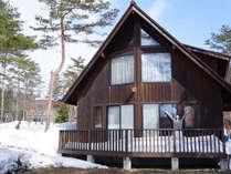 森の中の貸別荘 カンパーニュ白馬の施設写真1