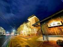 旅館 玉之湯の写真