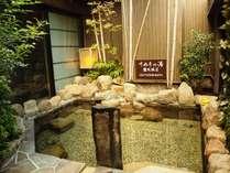 さぬきの湯 ドーミーイン高松の施設写真1