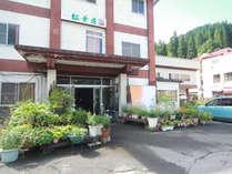 美神の湯 松葉荘の写真