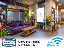 ホテルリブマックス浅草橋駅前の施設写真1